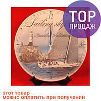Часы настенные Ч317-23 / Интерьерные настенные часы