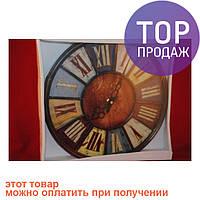 Часы настенные Ч312-12 / Интерьерные настенные часы