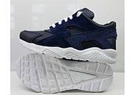 Кроссовки детские, подростковые кожаные синие/черные 0142НИМ
