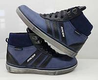 Ботинки-сникерсы демисезонные кожаные сиие и коричневые 0390УКМ