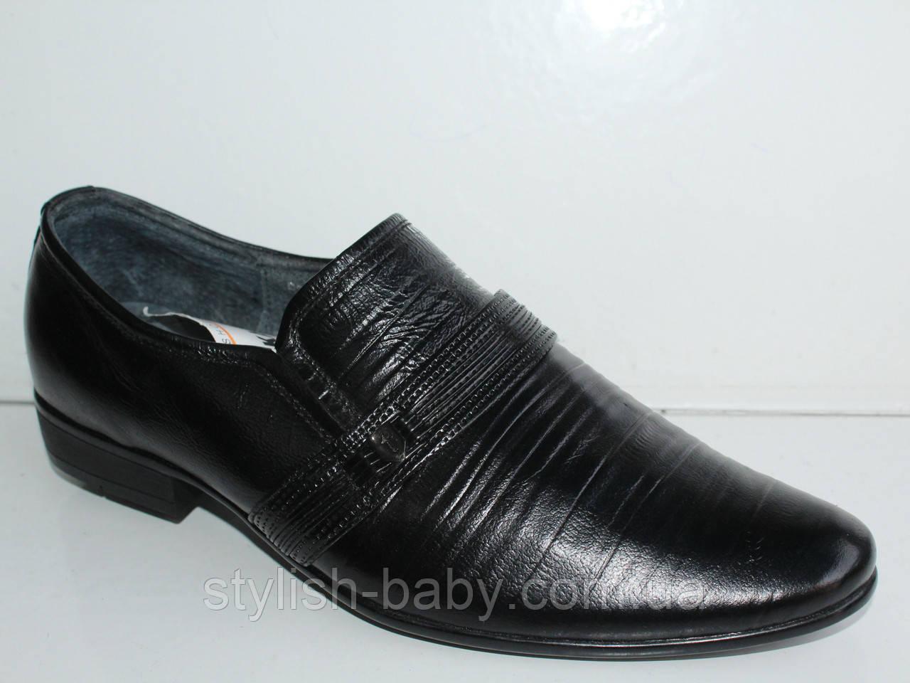 Школьная обувь. Подростковые кожаные туфли бренда Kangfu для мальчиков (рр. с 36 по 41)
