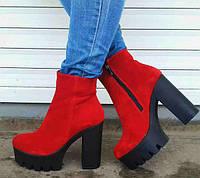 Ботинки-ботильоны демисезонные замша натуральная разные цвета 039 УКМ