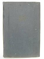 Архимед, Стэвин, Галилей, Паскаль. Начала гидростатики.