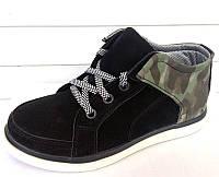 Ботинки для подростков на осень весна разные цвета 0405УКМ