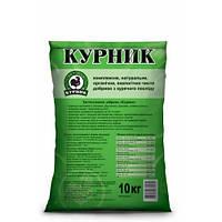 Курник 10 кг органическое удобрение