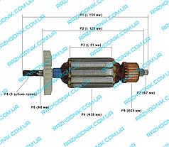 Якорь для электропилы STURM CC9916, ЭНЕРГОМАШ ПЦ-99160