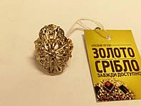 Кольцо перстень с бриллиантами 0.53 ct,Размер 16,5 , б/у.
