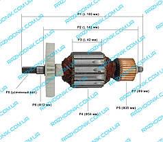 Якорь для электропилы ТЕМП ПЦ-2000, CRAFT-TEC EKS-2100