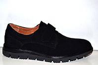 Туфли подростковые натуральная замша 0426УКМ
