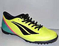 Кроссовки футбольные (сороконожки) фабричные 0003НИМ