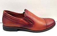 Мужские туфли натуральная кожа 0013БОКС