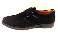 Туфли подростковые замшевые черные 0427УКМ