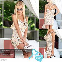 Платье June