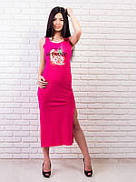 Облегающее платье с боковым разрезом