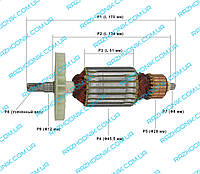 Якорь для электропилы Интерскол ПЦ-16