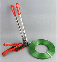 Обвязка грузов,инструменты для упаковки