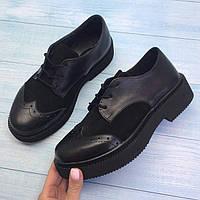 Женские туфли– оксфорды 2017 на низком каблуке кожа/замша 0084АЛМ