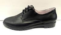 Женские туфли на низком каблуке кожа/замша 2017 0013УКМ