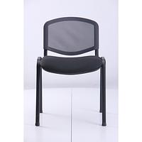 Стул Изо Веб черный сиденье А-1, спинка Сетка серая (АМФ-ТМ)