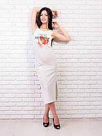 Эффектное женское платье молочного цвета