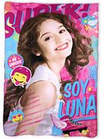 Покрывало для девочек Luna оптом, 100*150 см.