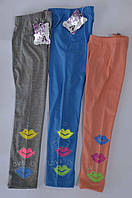 Лосины для девочек рост 98-122, ТМ Active Sport, Венгрия арт. HZ-5400