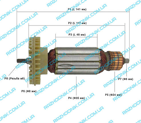 Якір на шліфмашину STURM-BS8573, ЕНЕРГОМАШ ЛШМ-85730, фото 2