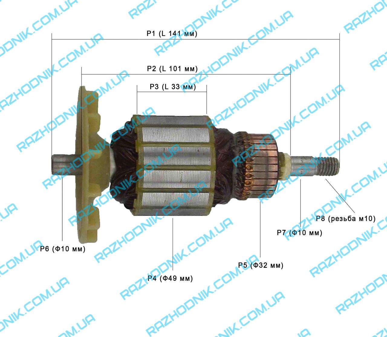 Якір на стрічкову шліфувальну машину Craft CBS 1300/ТЕМП ЛШМ-1000