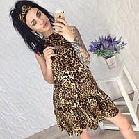 Летнее леопардовое  платье с повязкой на голову