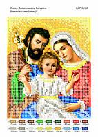 """Схема для частичной вышивки бисером 15х12 см  """"Святое семейство"""""""