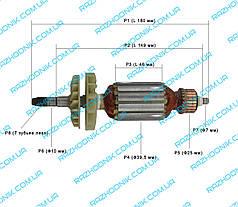 Якорь на ленточную шлифмашину Арсенал ЛШМ-950Э,Craft CBS 950