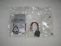 Кабель SATA, переходник питания SATA, кабель IDE 80pin