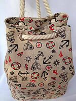 Пляжная текстильная летняя сумка рюкзак для пляжа и прогулок морской принт бежевый цвет