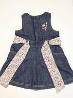 Платье джинсовое с поясом