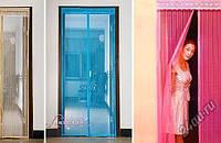 Москитная сетка на дверь однотонная Magnetic Mesh
