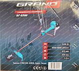 Бензокоса GRAND БГ-5200, фото 2