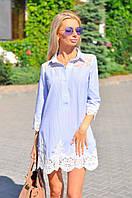 Платье-туника женское летнее в полоску А9062, фото 1