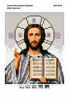 """Схема для частичной вышивки бисером 15х12 см  """"Исус Христос"""""""
