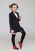Школьный костюм для девочки Николь.Пиджак и юбка. Размер 122- 140