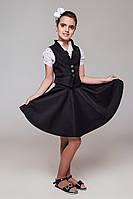 Школьный костюм для девочки Жаклин. Жилет и юбка. Размер 122- 146