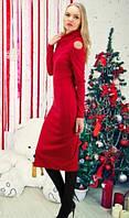 Деловое платье красное