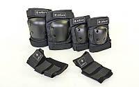 Защита для взрослых наколенники, налокотники, перчатки ZEL SK-4680BK METROPOLIS (р-р M, L, черный)