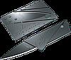 Складной нож трансформер CardSharp кредитка