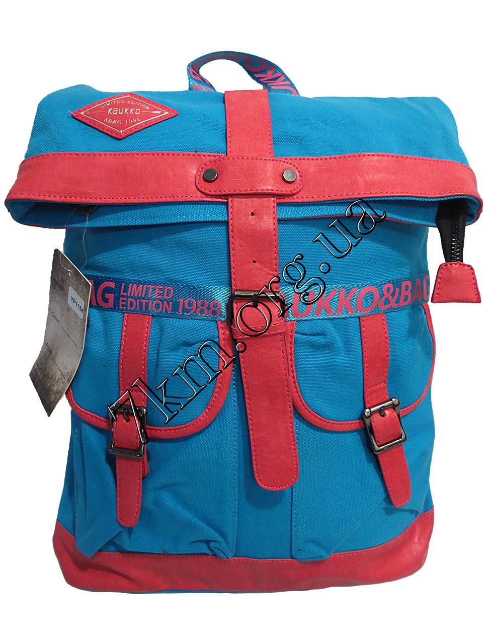 Школьный удлиненный рюкзак для девочек Kaukko CR YP115