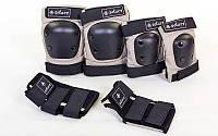 Защита для взрослых наколенники, налокотники, перчатки ZEL SK-4680GR METROPOLIS (р-р M, L, серый)