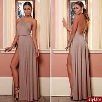 05e4826bde7 Длинное трикотажное платье в пол с открытой спиной и разрезом на юбке