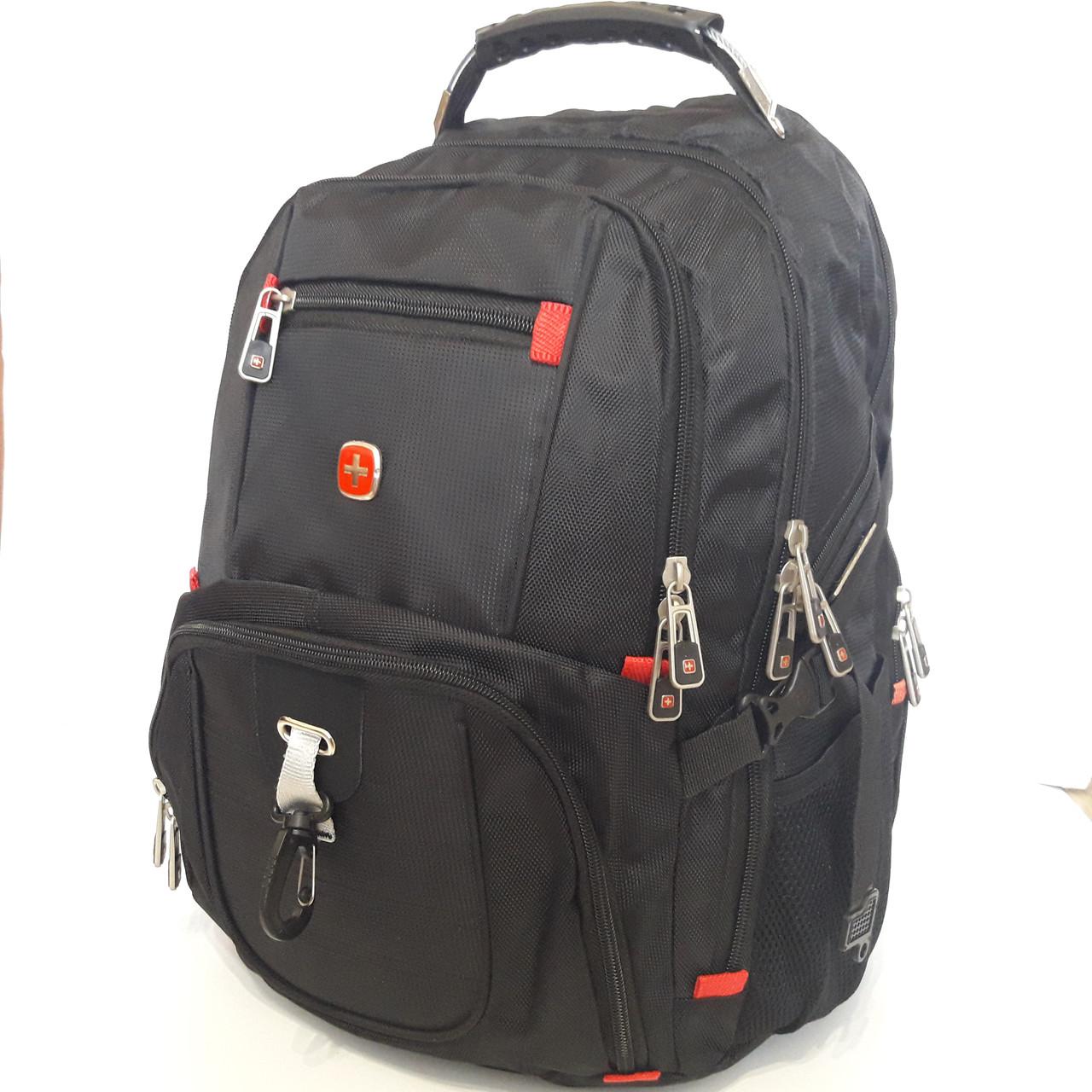 Рюкзаки большие мужские купить украина рюкзак i love mum rz43 купить в москве