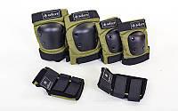 Защита для взрослых наколенники, налокотники, перчатки ZEL SK-4680H METROPOLIS (р-р M, L, хаки)