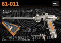 Пистолет PROFI для монтажной пены, NEO 61-011