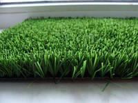 Искусственная трава Aqua Royal 2м